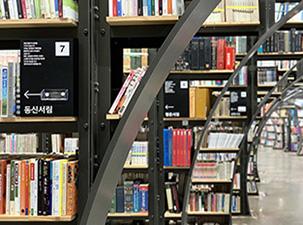 ⓒSeoul Treasure Den for Books 3