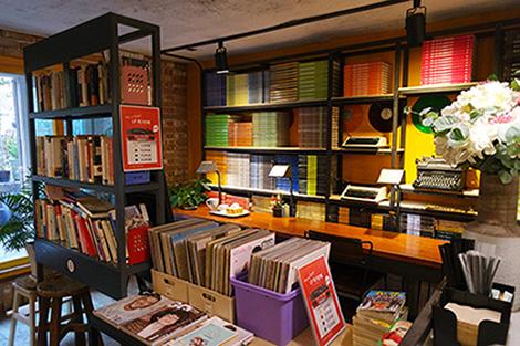 Gukmin Bookstore with Garden 2