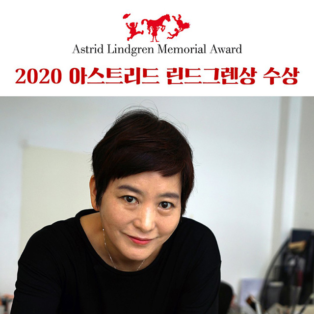 Picture book author Baek Heena