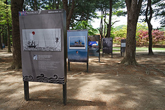 Winning works of NC Concours installed on the island 1