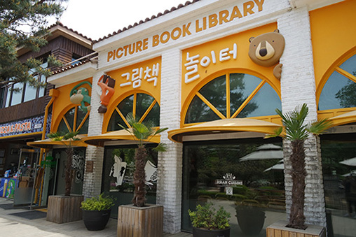 Picture Book Library 1