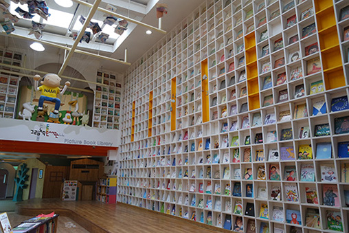 Picture Book Library 2