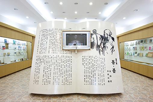 Kim You-Jeong Literature Village ⓒKorea Tourism Organization 2