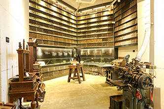 The Museum of Books and Printing ⓒChuncheon-si 2