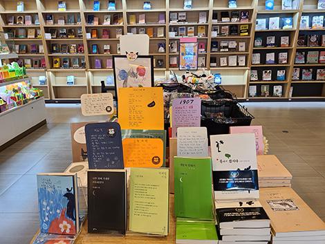 Demian books 2