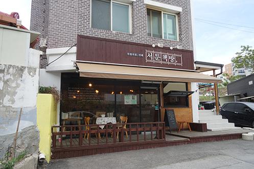 Seotun Bookshop 1