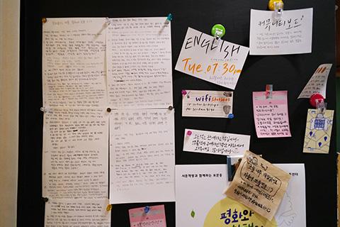 Seotun Bookshop 4