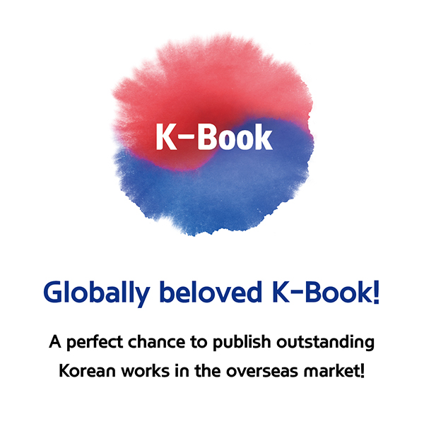 Globally beloved K-Book!A perfect chance to publish outstanding Korean works in the overseas market!
