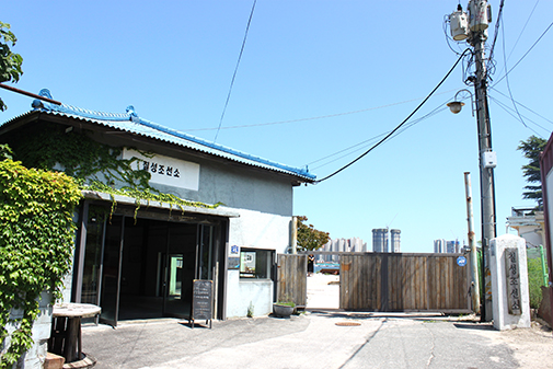 Exterior of Chilsungboatyard Salon (left)