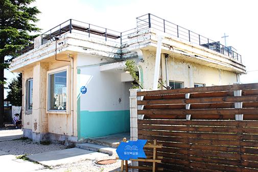 Views of Chilsungboatyard Salon 1