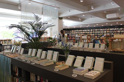 Views of Donga Bookstore 2