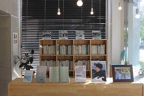 Views of Donga Bookstore 4