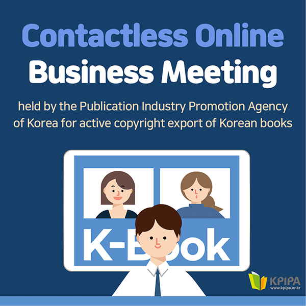 <Contactless Online Business Meeting> held by the Publication Industry Promotion Agency of Korea for active copyright export of Korean books