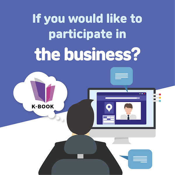 If you would like to participate in the business meeting,
