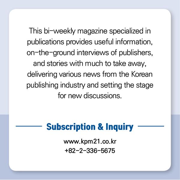 The publications magazines of Korea