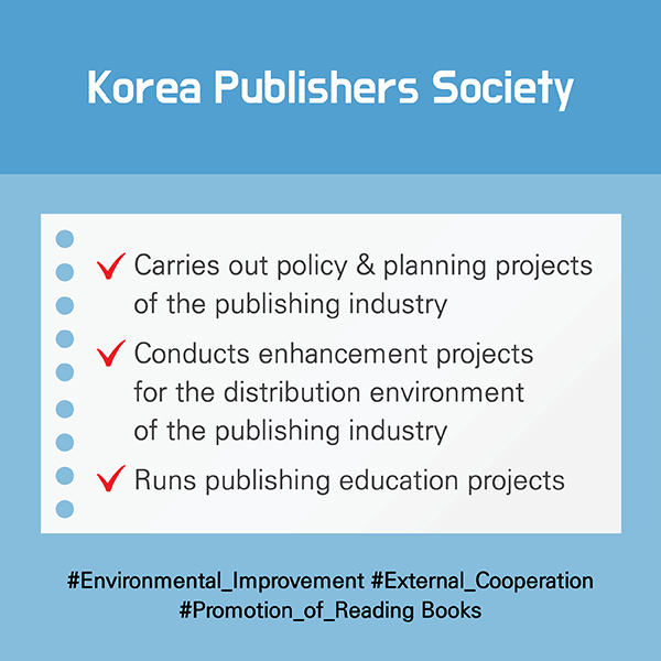 Publication-Related Organizations in Korea