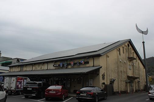 Exterior of Cheongchun Warehouse