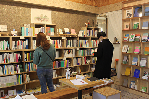 Inside of Working with Books