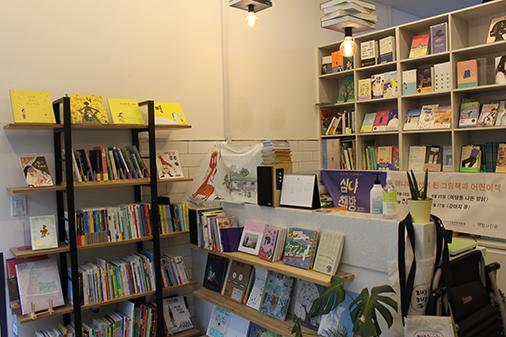 Inside of Bookshop Studio