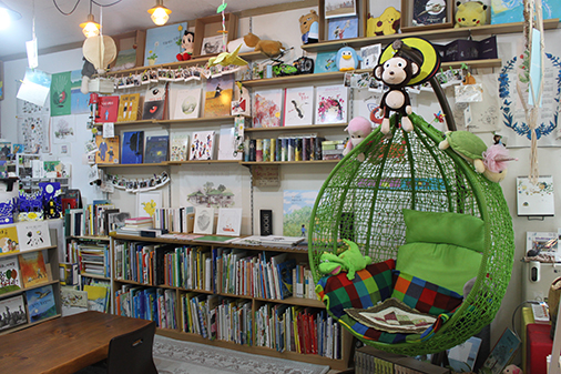 Inside of Dog Bookshop