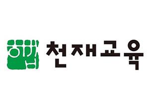 Logos of Chunjae Education