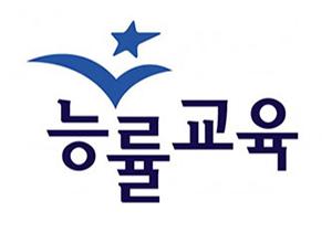 Logos of Neungyule Inc.