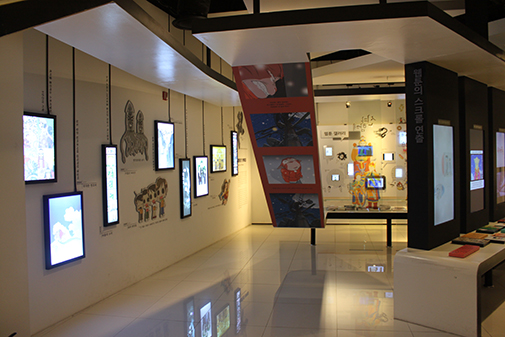 Views of Korea Manhwa Museum