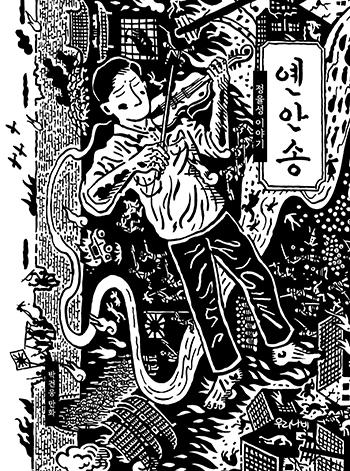 Hanbok at My Fingertips